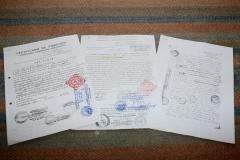Certificati_Maxima